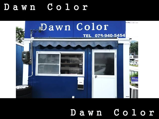 Dawn Color(2枚目)