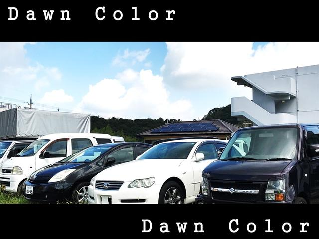 Dawn Color(4枚目)