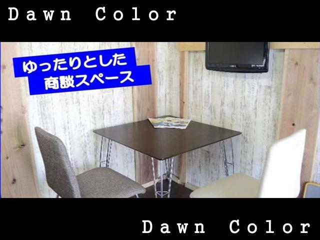 Dawn Color(5枚目)