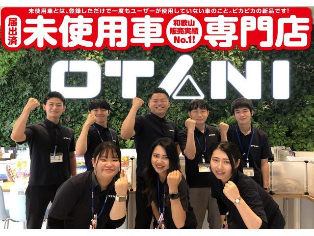 「和歌山県」の中古車販売店「大谷自動車株式会社 和歌山店」