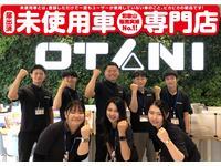 大谷自動車株式会社 和歌山店