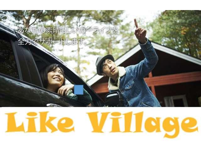 Like Village ライクヴィレッジ