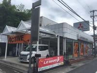 和歌山三菱自動車販売株式会社 有田店