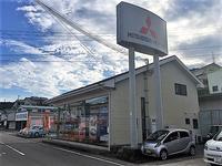 和歌山三菱自動車販売株式会社 新宮店
