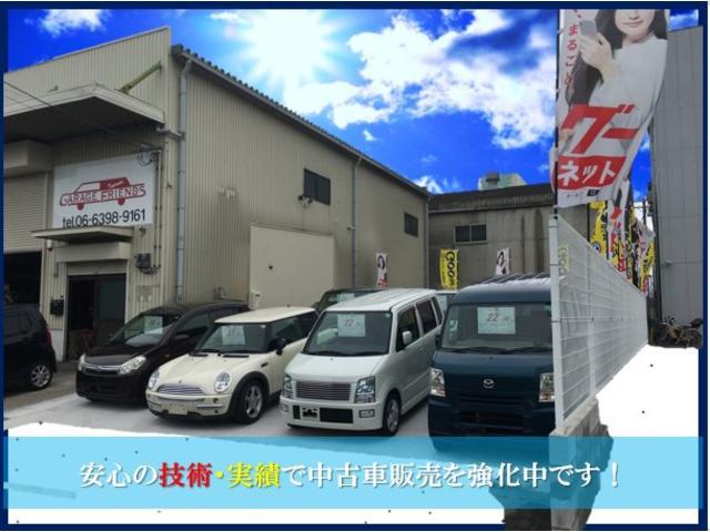 Garage Friends ガレージ フレンズ(2枚目)