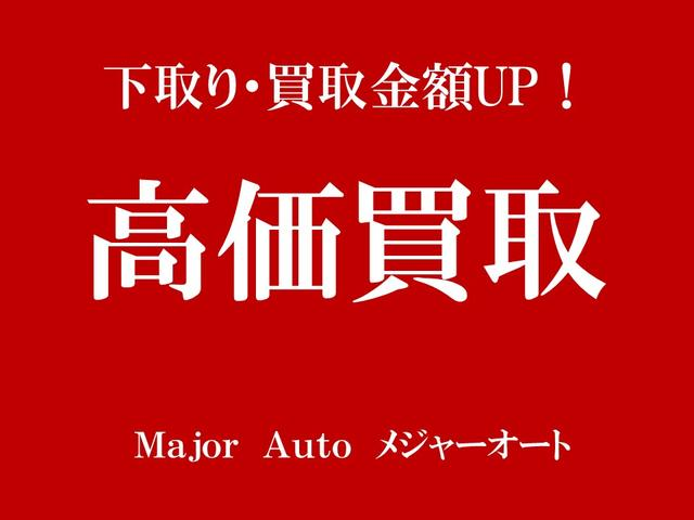 Major Auto メジャーオート(旧 NKオート)(5枚目)