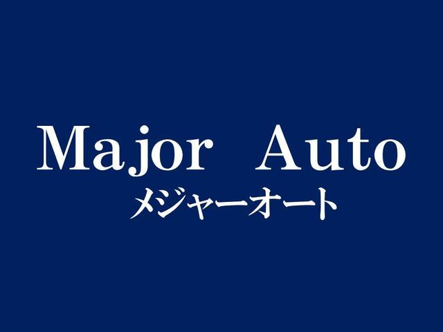 Major Auto メジャーオート(旧 NKオート)(6枚目)