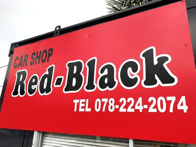 Red-Black (レッドブラック)