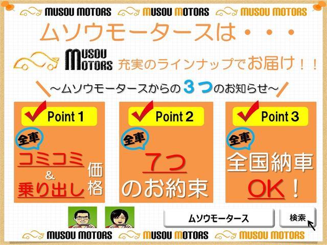 ムソウモータース 軽・マニュアル(MT)専門店(1枚目)