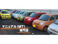 ムソウモータース 軽・マニュアル(MT)専門店
