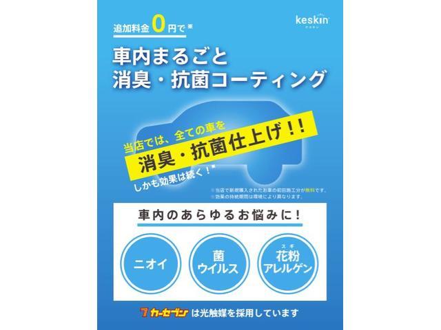 カーセブン 尼崎店(4枚目)