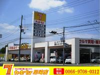 カーセブン 尼崎店
