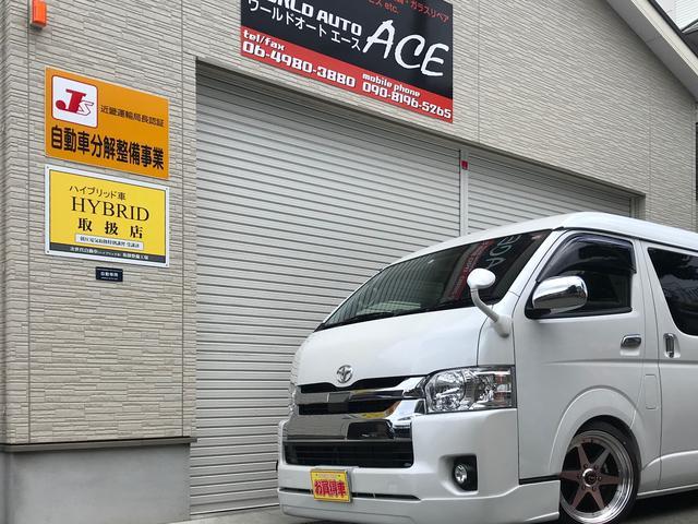 ワールドオートエース 西大阪店