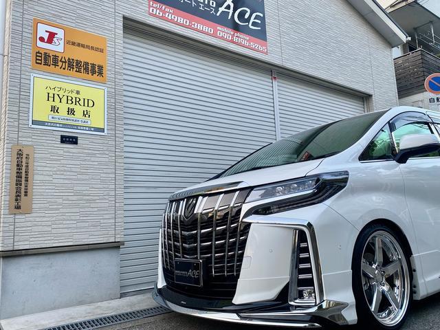 ワールドオートエース 西大阪店(1枚目)