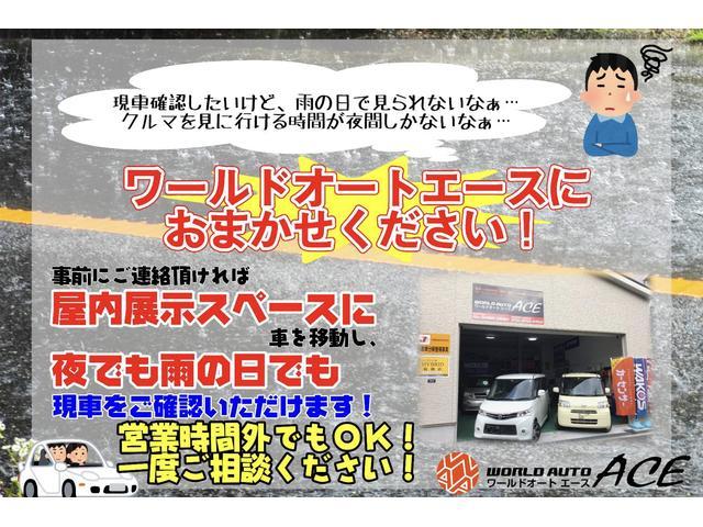 ワールドオートエース 西大阪店(2枚目)