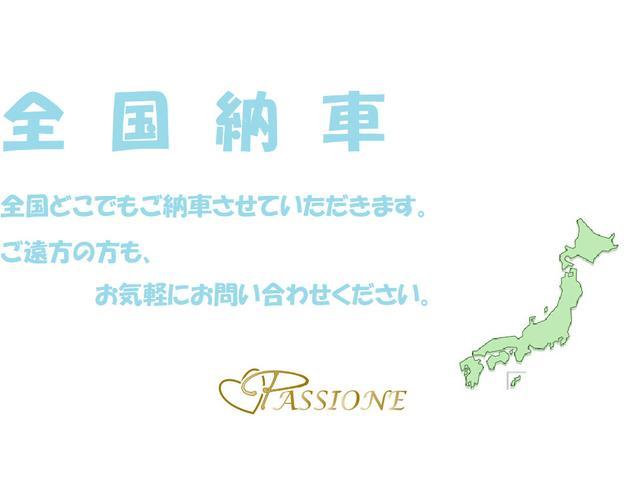 パッシオーネ(4枚目)