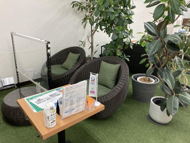 ひまわりガーデン 島忠ホームズ寝屋川店(5枚目)