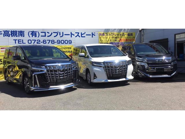TOYOTA新車専門店・ダイハツグランドピット店 有限会社コンプリートスピード(5枚目)