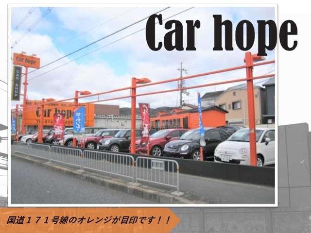 Car hope(カーホープ)(1枚目)