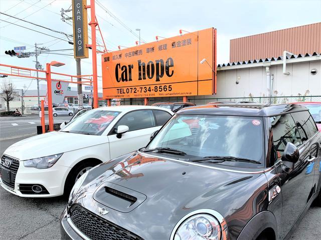 Car hope(カーホープ)(3枚目)