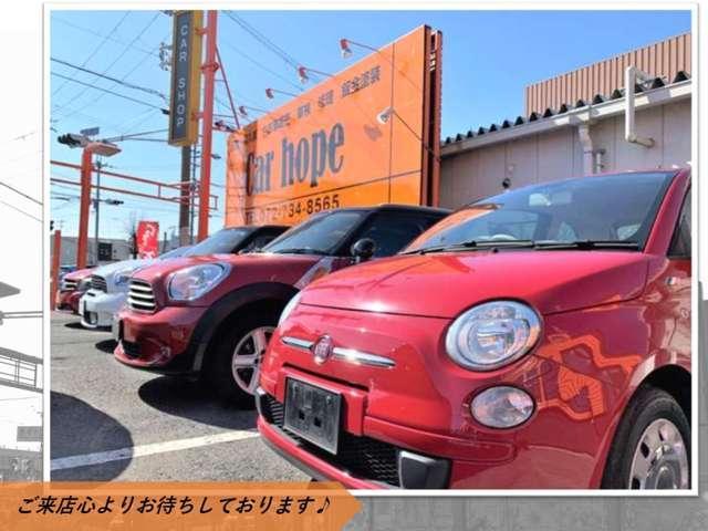 Car hope(カーホープ)(4枚目)