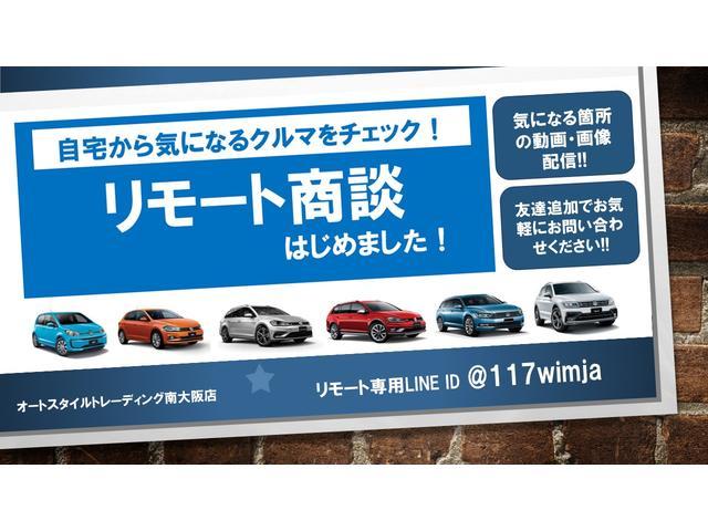 オートスタイルトレーディング南大阪店