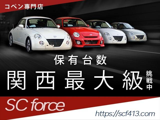 株式会社SC force(1枚目)