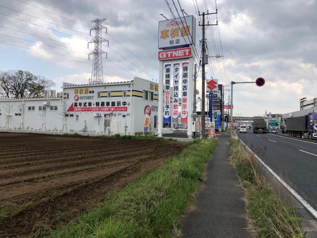 86 買取・スポーツカー専門店 GTNET千葉柏(5枚目)