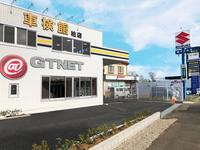 86 買取・スポーツカー専門店 GTNET千葉柏
