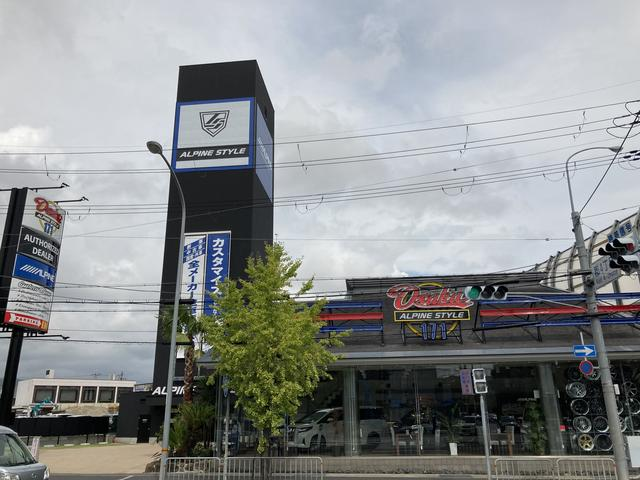 ALPINE STYLE OSAKA 171 アルパインスタイル大阪171(1枚目)