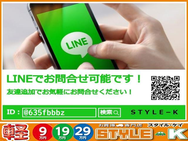 STYLE-K(スタイルケイ)(6枚目)