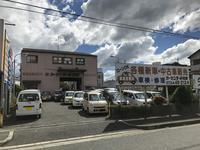 カーセンター岸和田