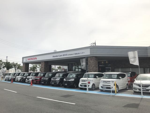 「和歌山県」の中古車販売店「ホンダオートテラス 和歌山北インター」