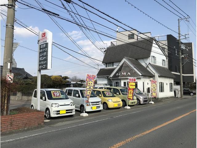 「和歌山県」の中古車販売店「カーショップRAMA」
