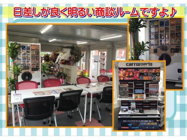 ミニバンらんど 予算100万円の泉南店(3枚目)