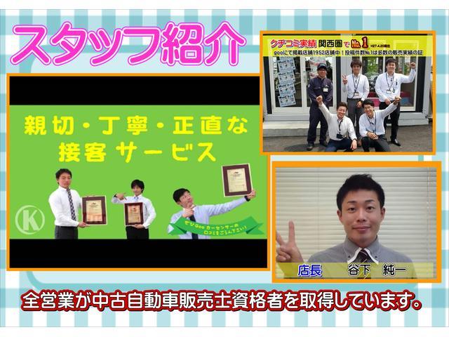 ミニバンらんど 予算100万円の泉南店(6枚目)