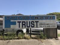 エフ・トラスト株式会社