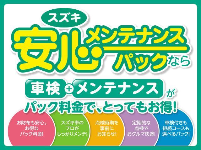 (株)スズキ自販和歌山 スズキアリーナ和歌山北 U's STATION和歌山北(3枚目)