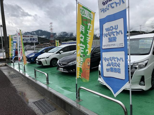 和歌山トヨタ自動車(株)高野口店(2枚目)