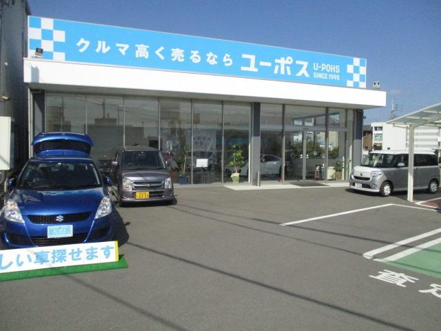 ユーポス 狐島店(1枚目)