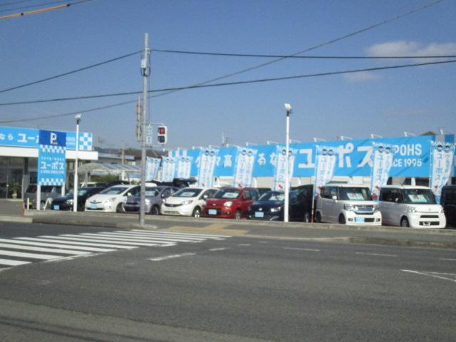 ユーポス 狐島店(3枚目)