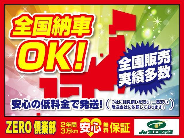 ZERO倶楽部 カースペースゼロ(6枚目)