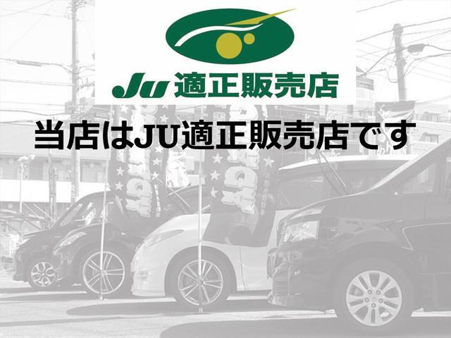(株)徳永自動車 本店&オートパーク佐賀店(1枚目)