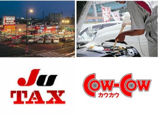 TAX板付 泰栄自動車販売(株)