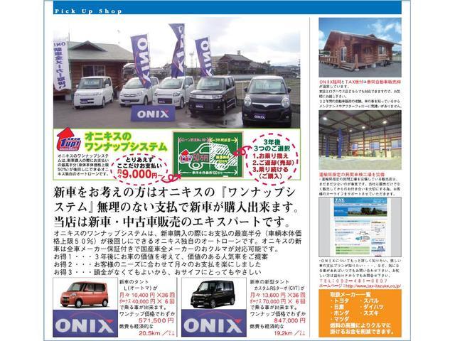 TAX板付 泰栄自動車販売(株)(6枚目)