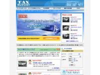 TAX板付 泰栄自動車(株)
