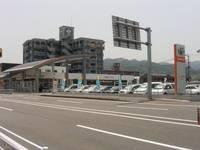 トヨタカローラ博多(株) くさみ店