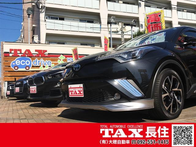 TAX長住 (有)大穂自動車 本店(1枚目)