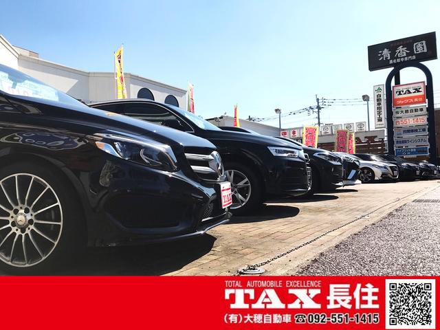 TAX長住 (有)大穂自動車 本店(5枚目)