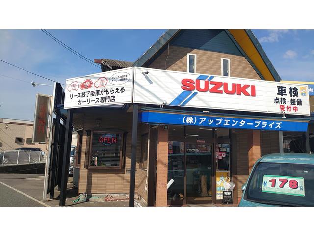 身体障がい者用運転装置・補助装置・福祉車両をトータルでサポートしています!!